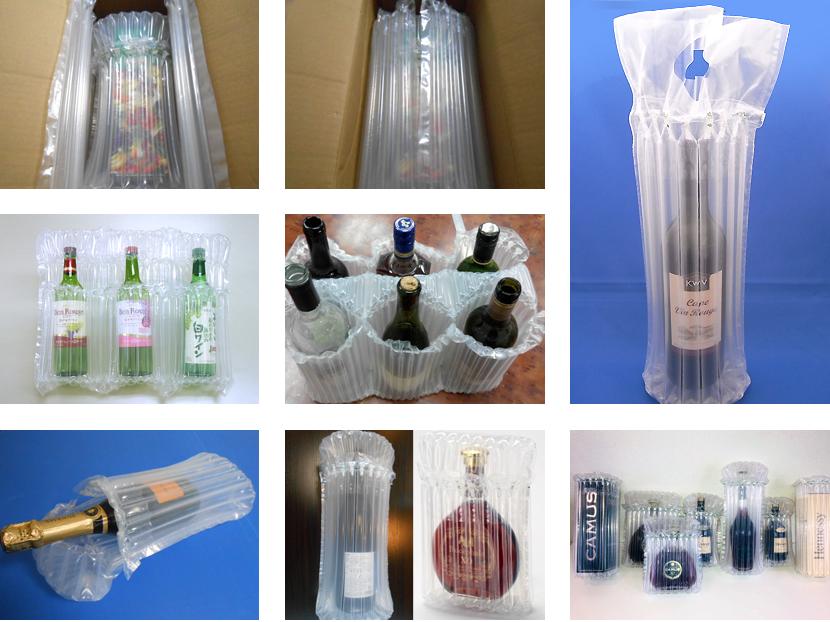 エアー緩衝材 ボトル各種梱包イメージ