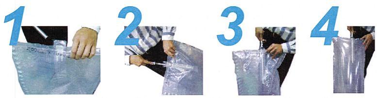コンテナスペースパック 空気注入方法