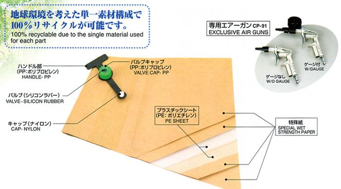 コンテナスペースパック 製品イメージ